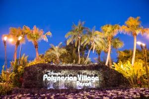 Poly Village Resort