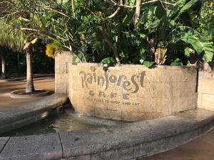 ak-rainforest-entrance